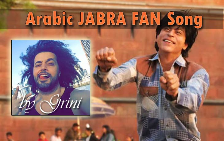 Arabic Jabra FAN Song Released - check song Review