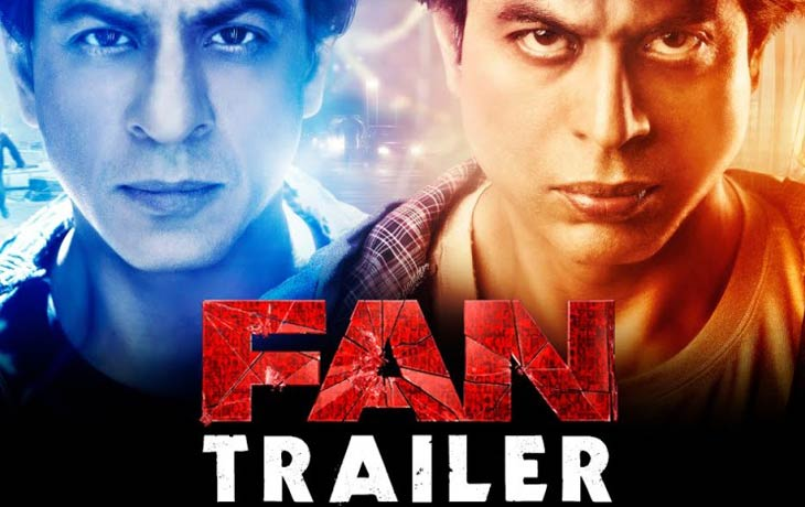 fan movie news, release date, wiki