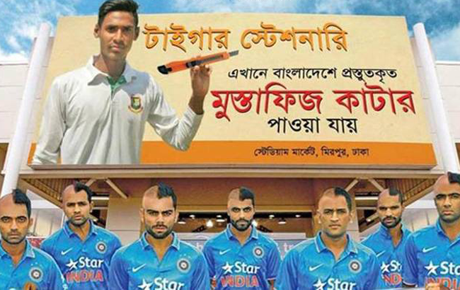 bangladesh fansTeam India with photographs showing half-shaven heads