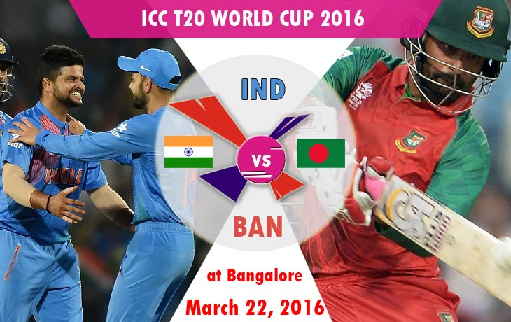 india vs bangladesh t20 world cup