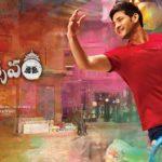 Brahmotsavam Movie MP3 Songs