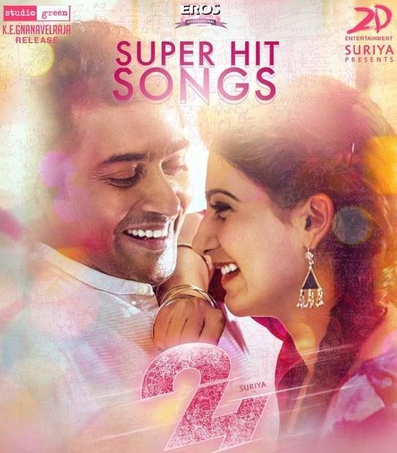 Download suriyas 24 movie audio songs mp3 new trailer download the 24 movie audio songs read suryas complete movie list with release date altavistaventures Images