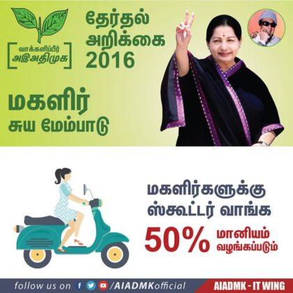 AIADMK Election Manifesto 2016