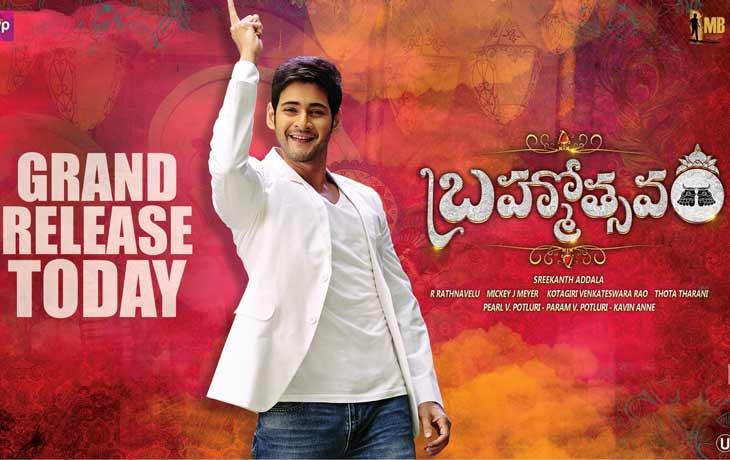 Brahmotsavam Movie Review