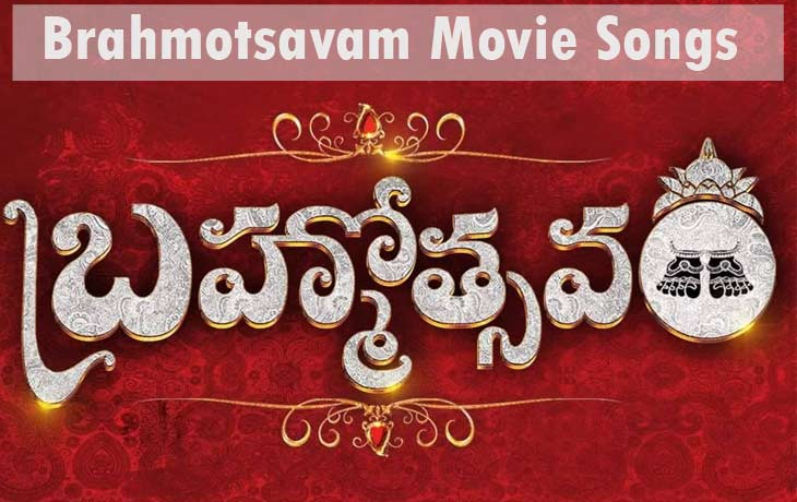 Brahmotsavam Movie Songs MP3