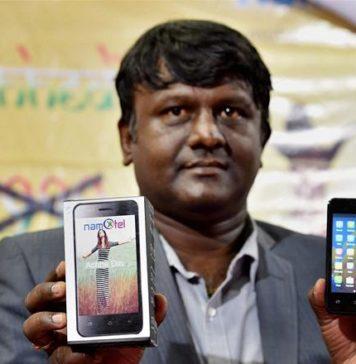 World Cheapest Smartphone