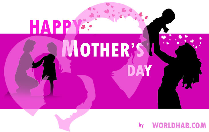 Happy Mothers Day 2016 Greetings, Quotes, Messages, Songs ...