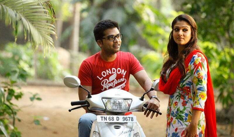Idhu Namma Aalu movie Review and Audience Response