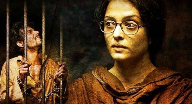 Sarbjit Review and Audience Response