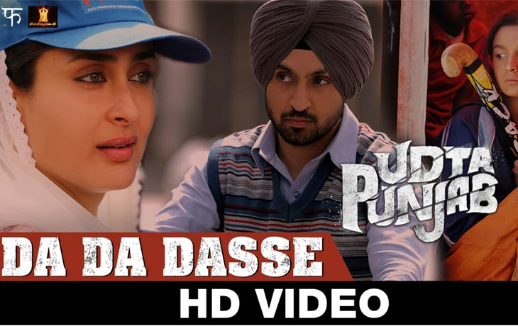 Watch Da Da Dasse Song from Udta Punjab movie