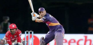Watch MS Dhoni Sixes
