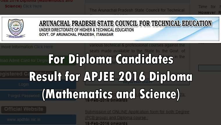 APJEE 2016 Diploma Exam Results