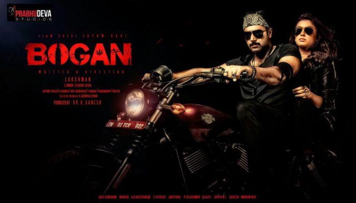 bogan movie first look