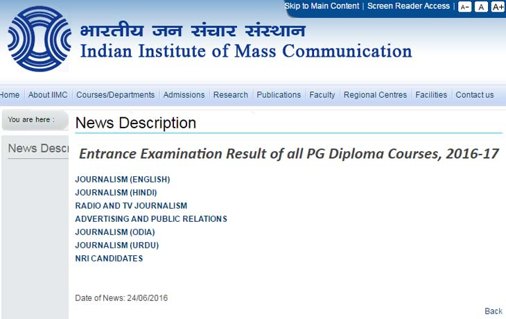 IIMC Entrance Exam Results 2016