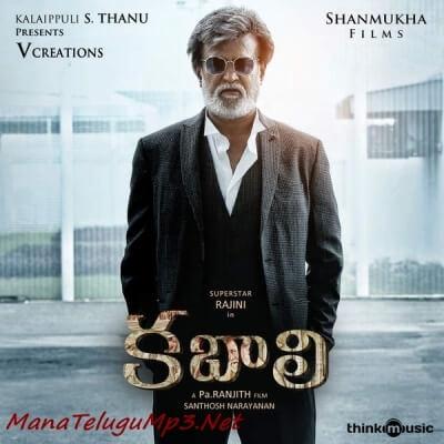 Telugu Full Songs Archives Telugu Mp3 World - oc