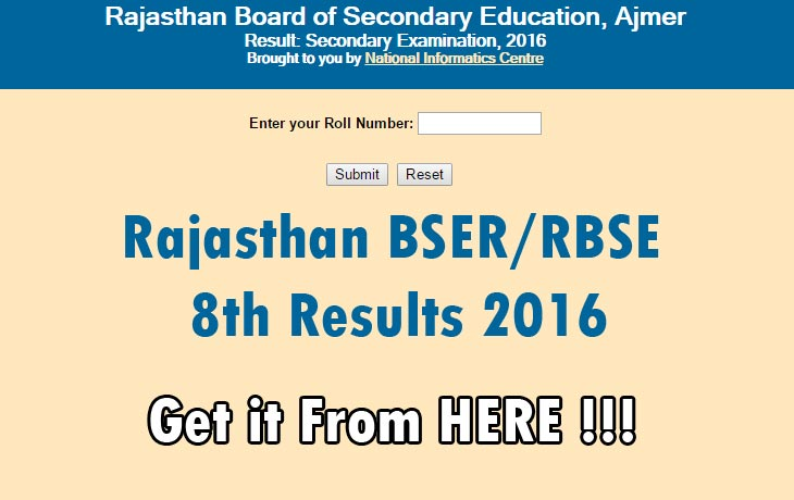 RBSE 8th Results 2016