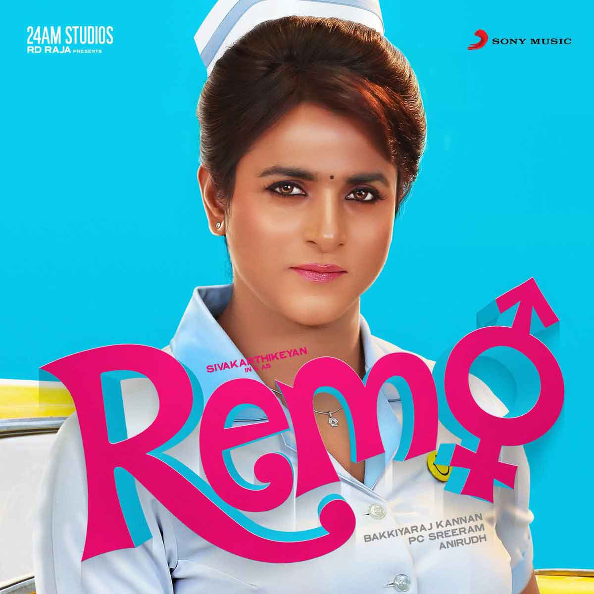 Remo First Look Poster