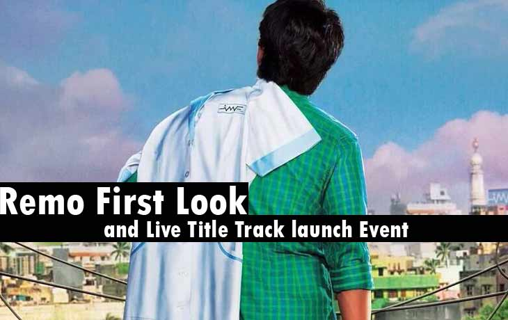 Remo First Look