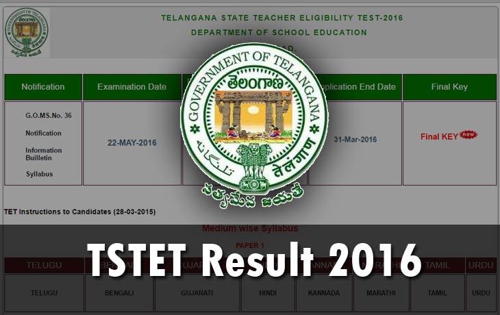 TS TET Result 2016 Telangana TET Exam  Results
