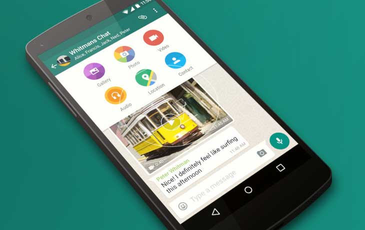 WhatsApp GIF service will be arrived soon