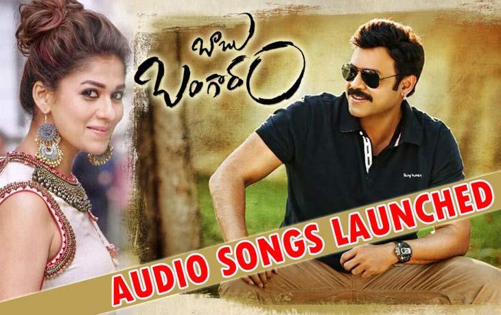Babu Bangaram Movie Audio Songs Launch