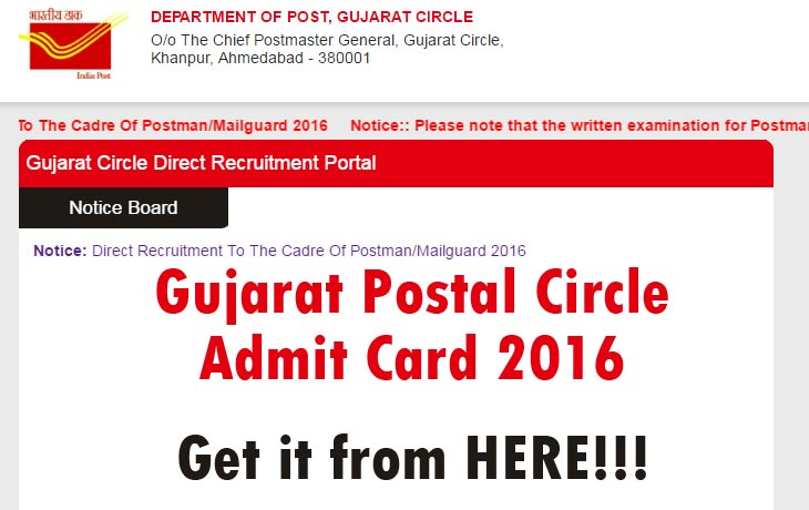 Gujarat Postal Circle Admit Card 2016