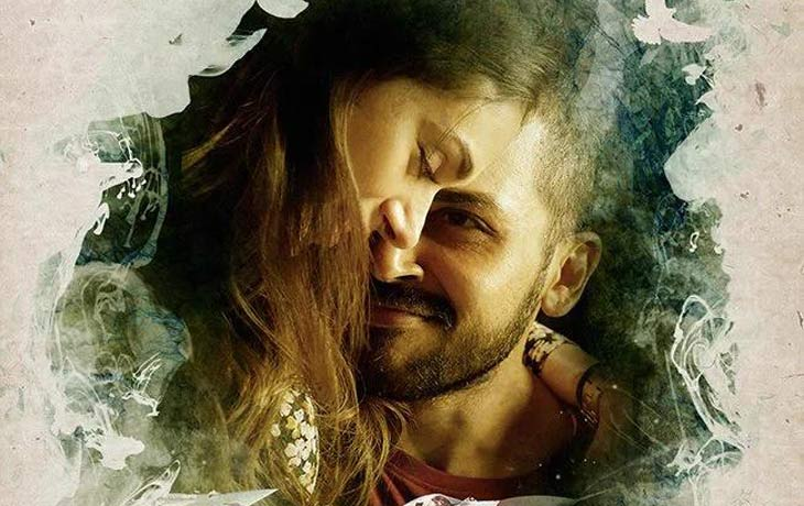 Kaatru Veliyidai FIRST LOOK