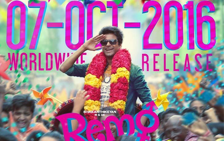 Remo Movie Release date announced