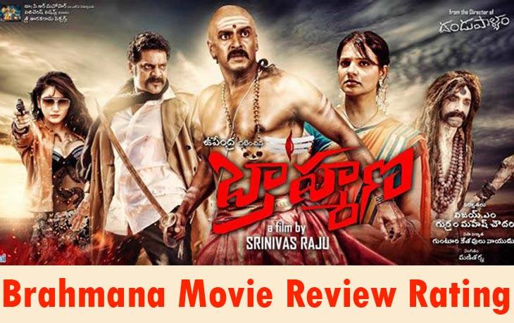 Brahmana Movie Review Rating