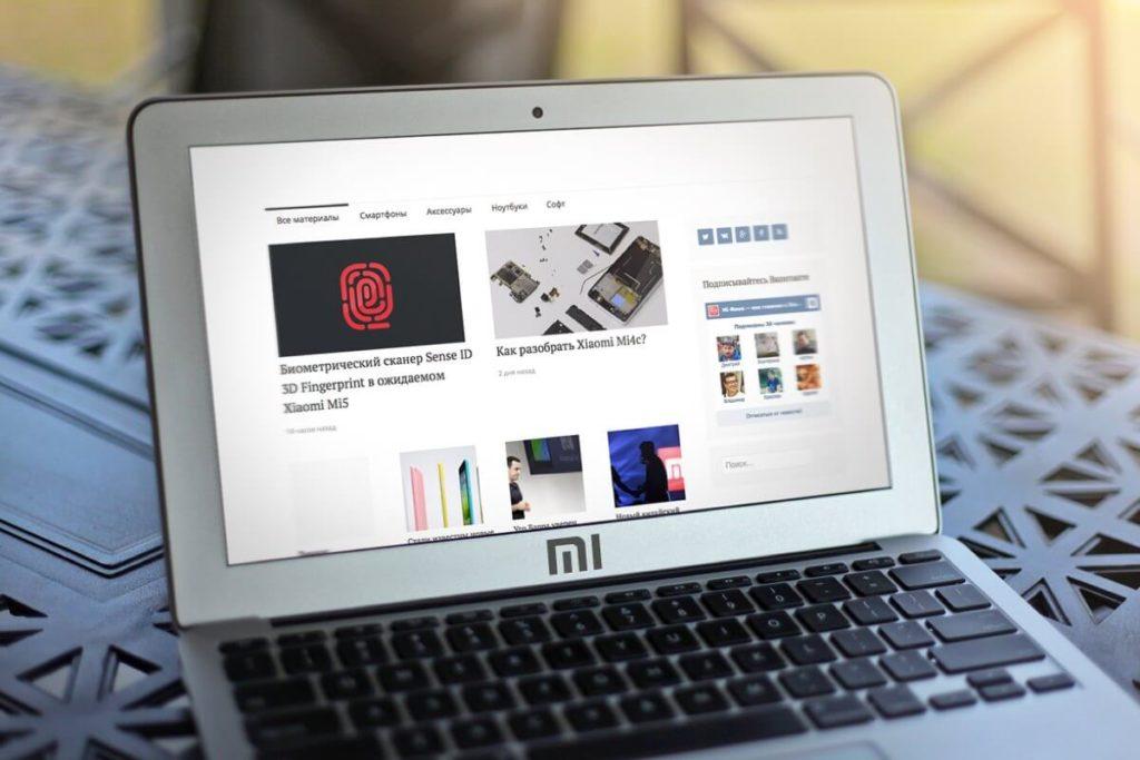 Xiaomi-Mi-Notebook (1)