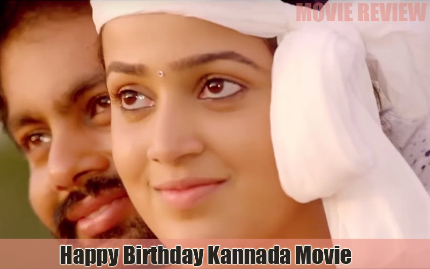 Happy Birthday Movie Review