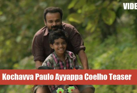 Watch Kochavva Paulo Ayyappa Coelho Teaser Video - Kunchacko Boban