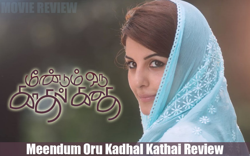 Download Kavthaikal Sollava Song from Ullam Kollai Poguthae