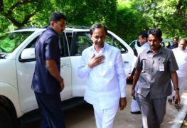 Telangana Planned to Create 5 More New Districts Before Dussera