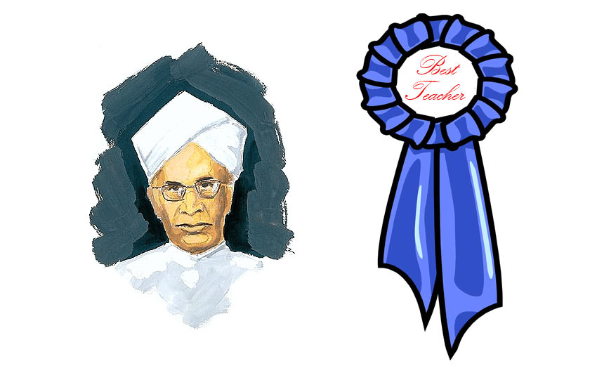 Best Teacher Award 2016 by Tamil Nadu Government: Salem District