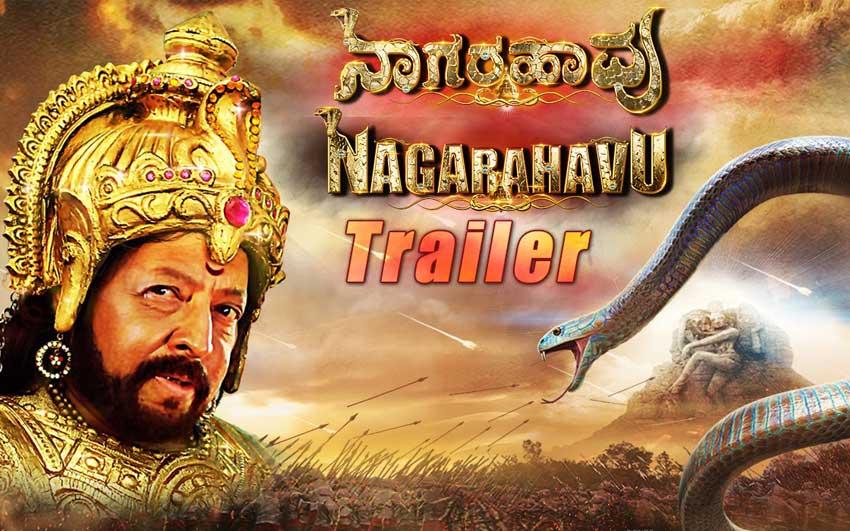 Nagarahavu Trailer