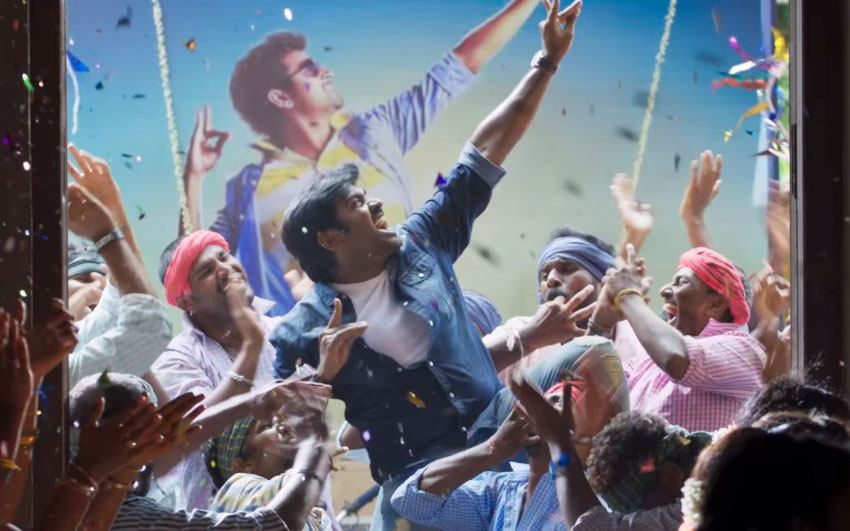 Vijay Sethupathi's Rekka Movie Virru Virru Tamil Song Promo Released