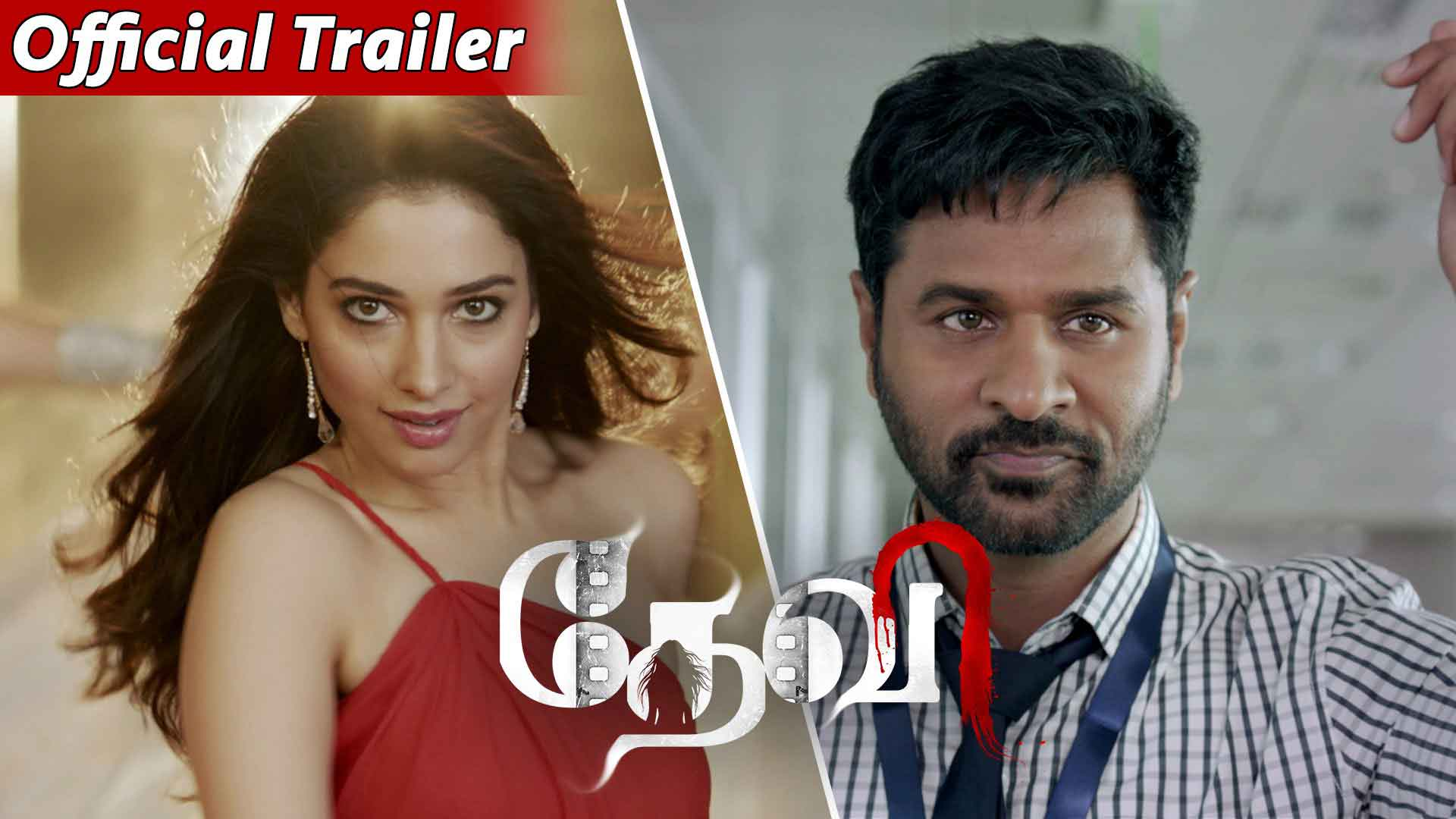 Watch Devi(L) Official Trailer Released Video: Prabhudeva, Tamannaah