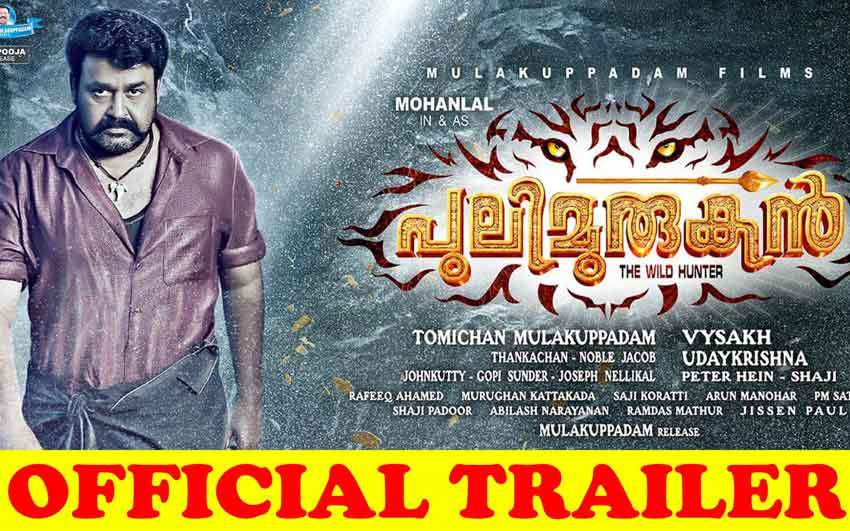 Watch Pulimurugan Official Trailer Released VIDEO: Mohanlal, Vysakh
