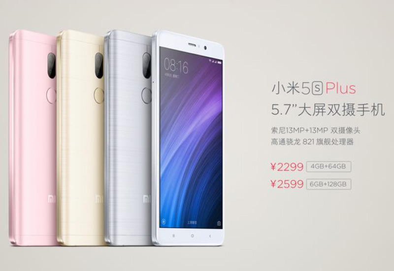 Xiaomi Mi 5S Plus Specifications, Price, Review: New ...