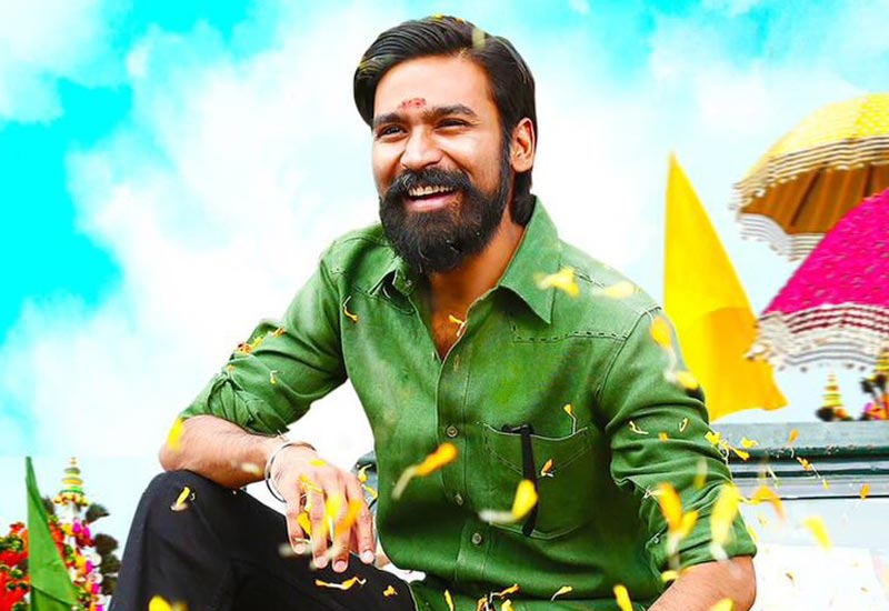 kodi first look