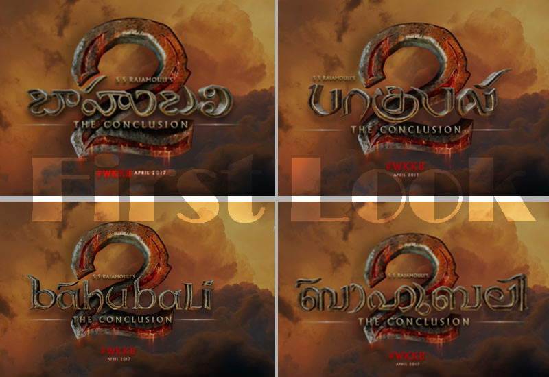 Baahubali 2 First Look to be Release at MAMI Movie Mela