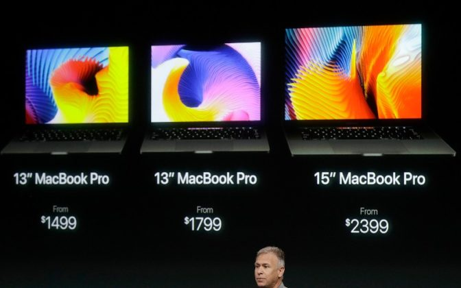 MacBook Pro Event Pics