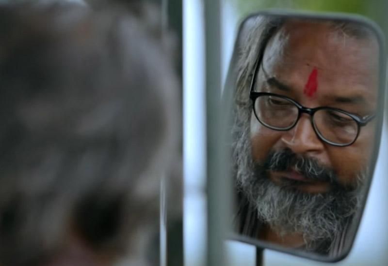 Rama Rama Re Movie Review