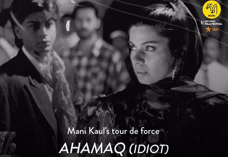 Shahrukh Khan's Ahmaq