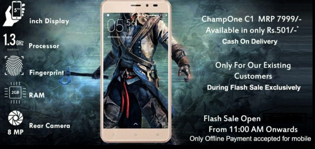 ChampOne C1 Flash Sale Online Registration procedure