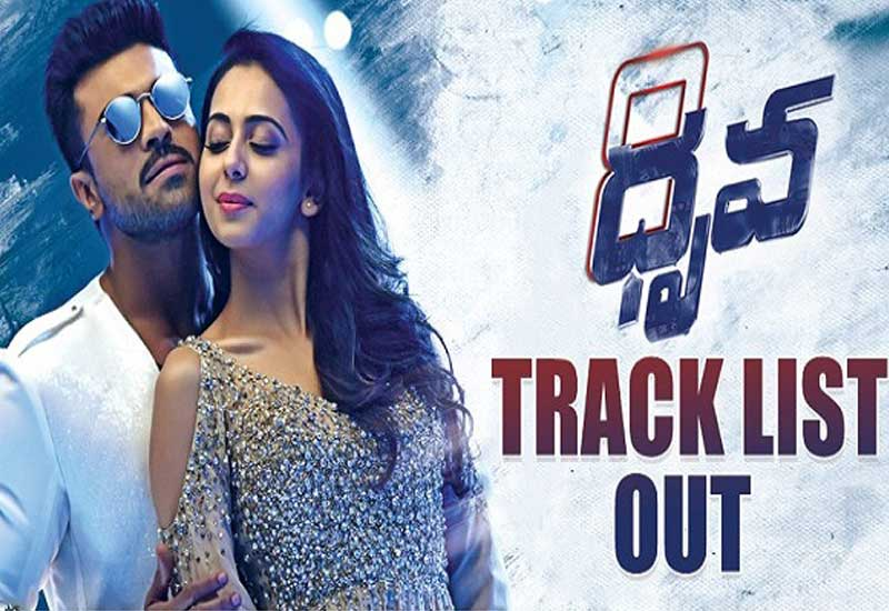 Mega Hero Ram Charan Dhruva Movie Songs Track List is Out