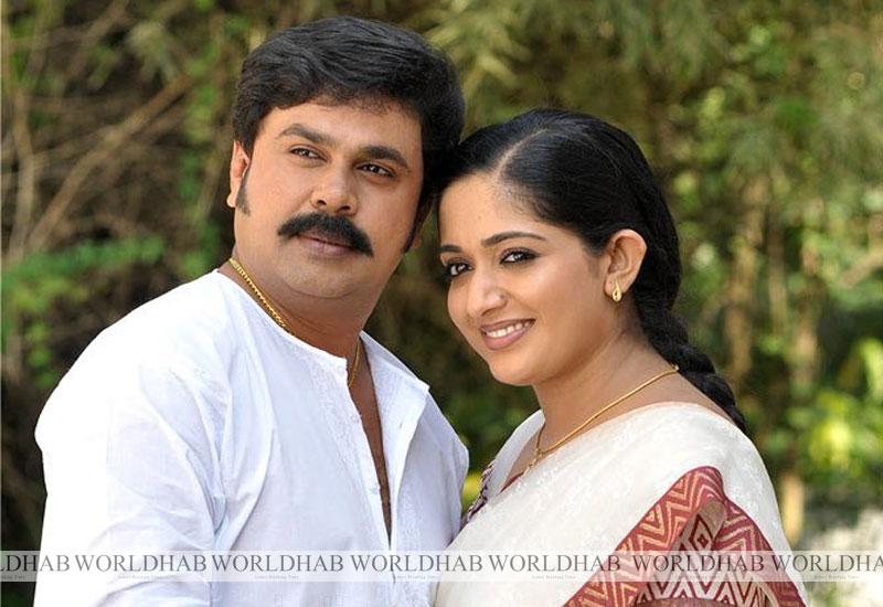 Dileep and Kavya Madhavan wedding