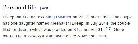 dileep-and-kavya-madhavan-wedding-wikipeadia-update