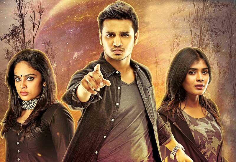 Ekkadiki Pothavu Chinnavada 3 days box office collection First weekend Bucks Report